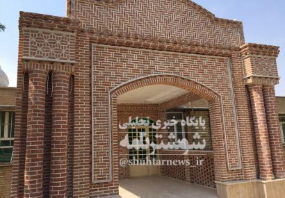 اعضای هیات نظارت مرکزی انتخابات شورای اسلامی شهر شوشتر تعیین شدند