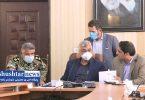 جلسه مشترک شورای اسلامی شهر با فرمانده تیپ ۴۵ تکاور نیرو مخصوص