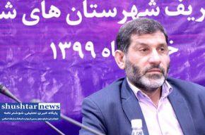 سردار گیلانی عضو کمیسیون انرژی مجلس شورای اسلامی شد