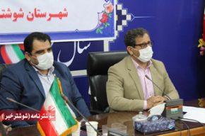 جلسه شورای سلامت و امنیت غذایی شوشتر برگزار شد