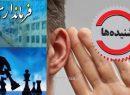 احتمال تغییرات در فرمانداران خوزستان قوت گرفت