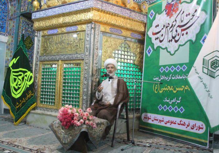 سخنرانی امام جمعه شوشتر در شب نیمه رمضان
