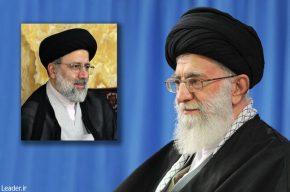 مراسم تنفیذ حجت الاسلام رئیسی سه شنبه برگزار میشود