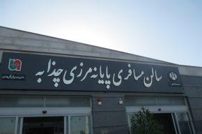 عراق برای باز بودن مرزهای تجاری چذابه و شلمچه آمادگی ندارد