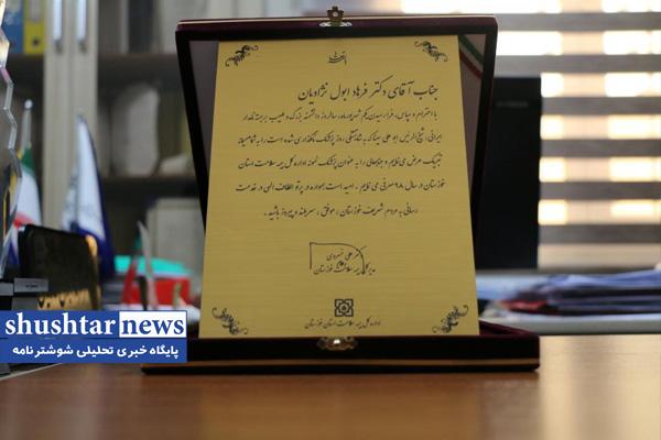 دکتر ابولنژادیان جزو ۱۰ پزشک نمونه خوزستان تجلیل شد