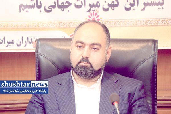 ۱۳۴برنامه متنوع به مناسبت هفته دولت در شوشتر تدوین شده است