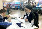 حجت الاسلام سادات ابراهیمی برای شرکت در انتخابات مجلس شورای اسلامی ثبت نام کرد