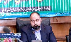 انتخابات شوشتر | فرماندار شوشتر: ۸۰ درصد داوطلبان ثبتنامشده در حوزه انتخابیه شوشتر و گتوند تائید صلاحیت شدند
