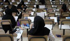 کرونا | لغو دورههای آموزشی و آزمون جامع دورههای گردشگری خوزستان