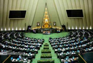 کمیسیون انرژی نخستین اولویت سردار گیلانی است