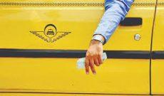 تخلف در افزایش کرایه تاکسی